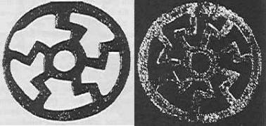 http://en.wikipedia.org/wiki/File:SchwarzeSonneArtifacts.JPG