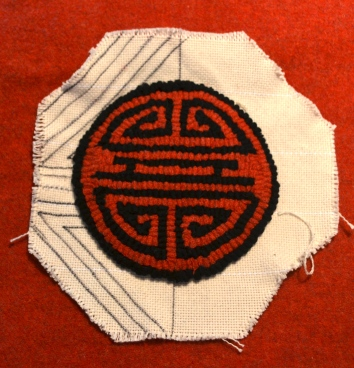 Third Rug Punched Piece (Chinese symbol for Health and Long Life) with improvement in loop spacing